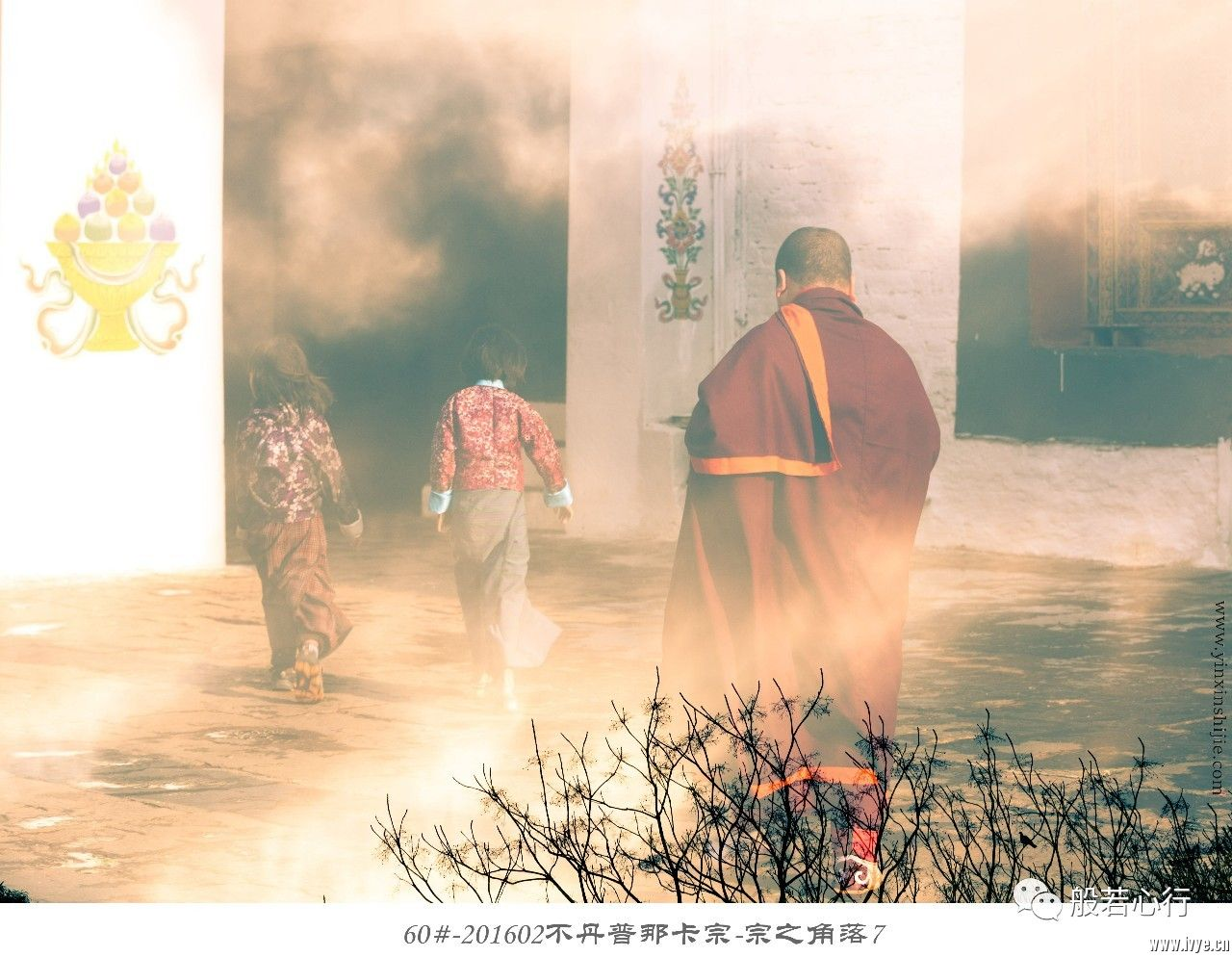 60#-201602不丹普那卡宗-宗之角落7.jpg