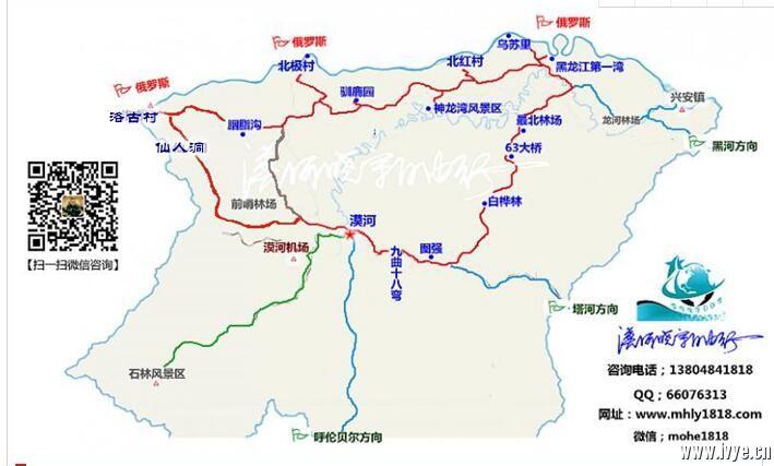秋季漠河4天地图.jpg