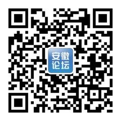 88红包安徽论坛.jpg