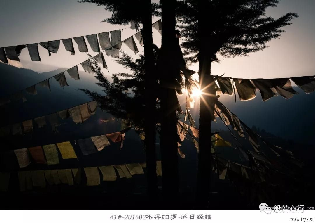 83#-201602不丹帕罗-落日经幡.jpg