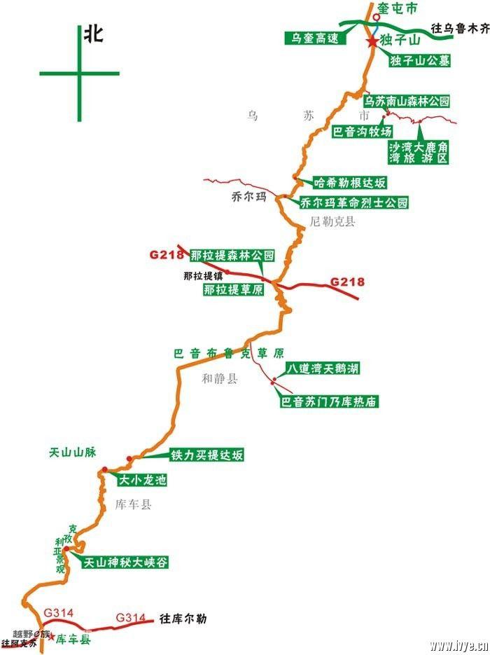 独库公路.jpg