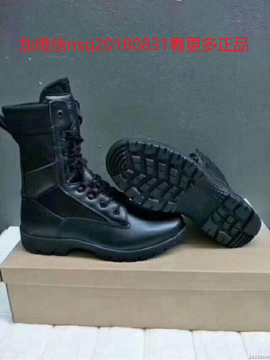 军版17作战靴