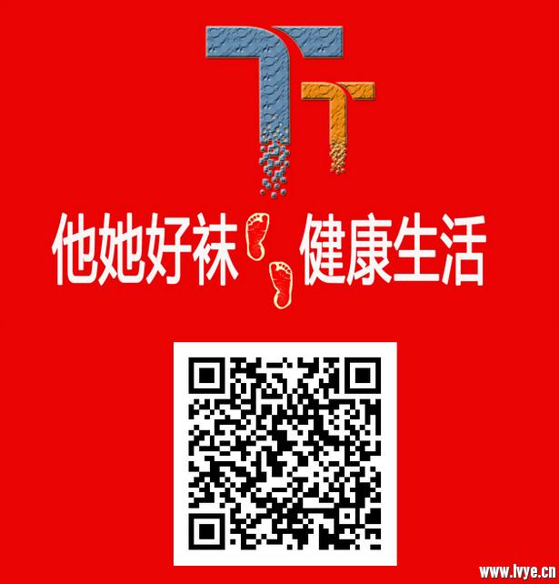 微信图片_20181013211543.png