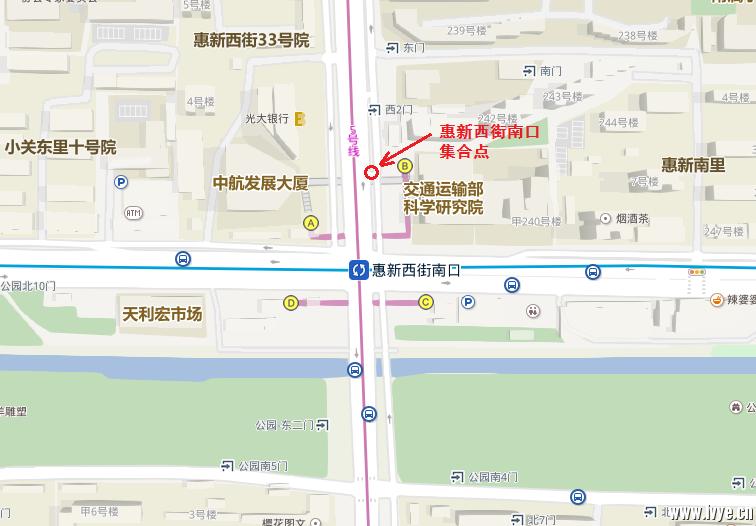 惠新西街南口集合点.png