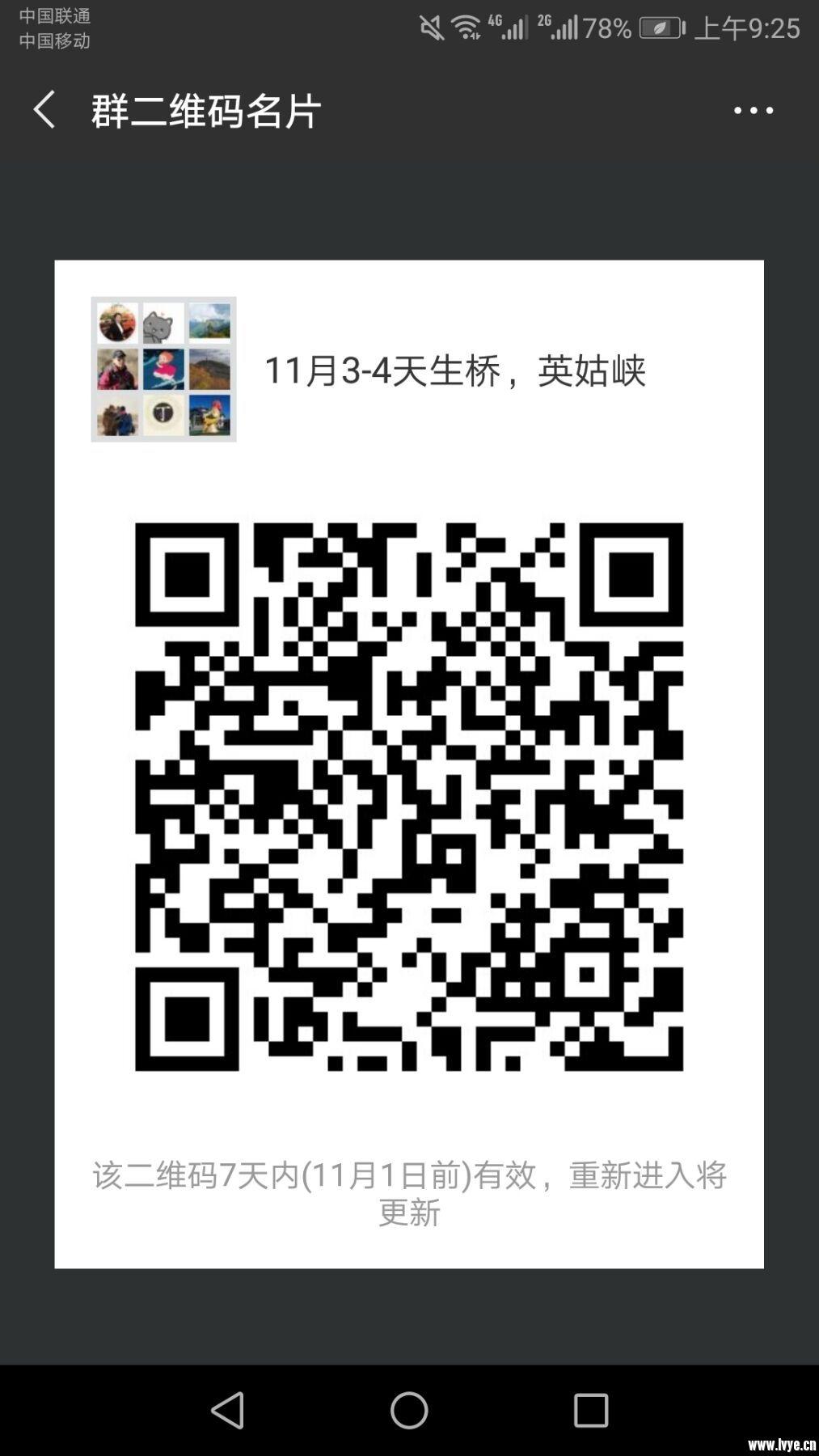QQ图片20181025093024.jpg