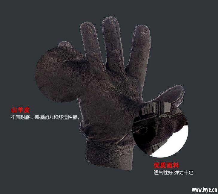 冷钢 全指战术手套