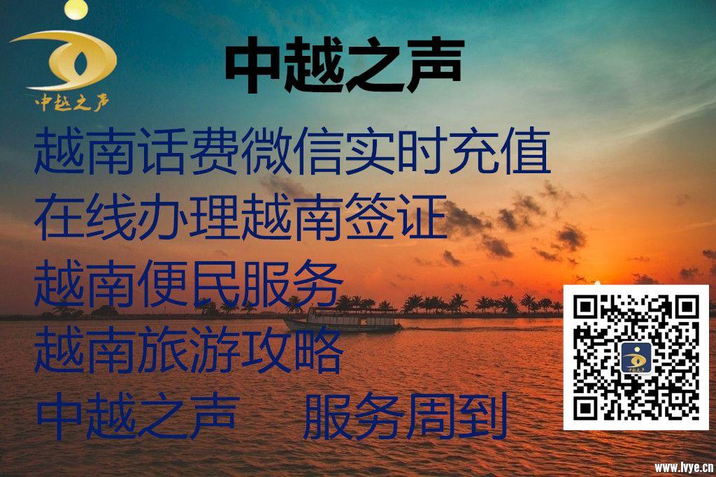 26466841_155436213000_2_副本.jpg