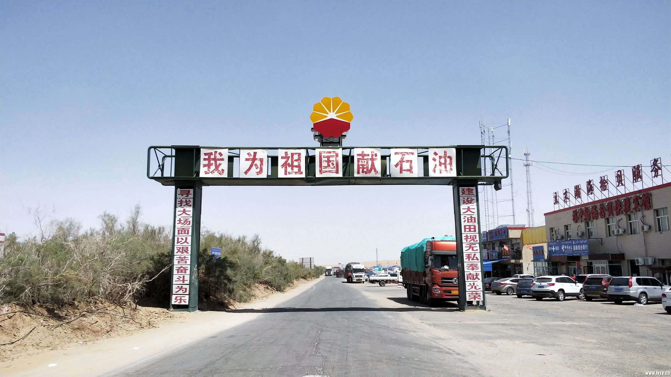 塔克拉玛干沙漠公路 (12).jpg