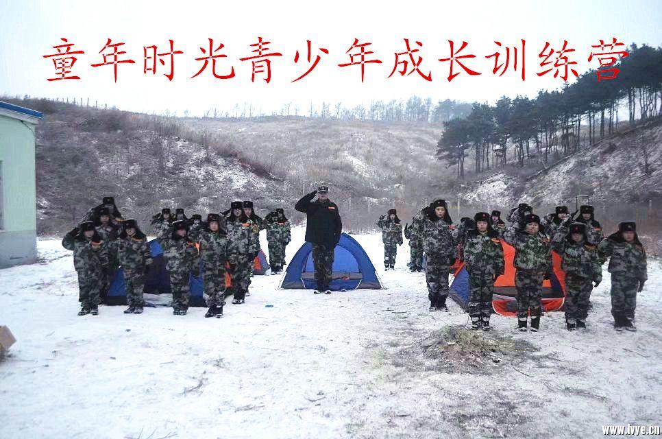帐篷_副本.jpg