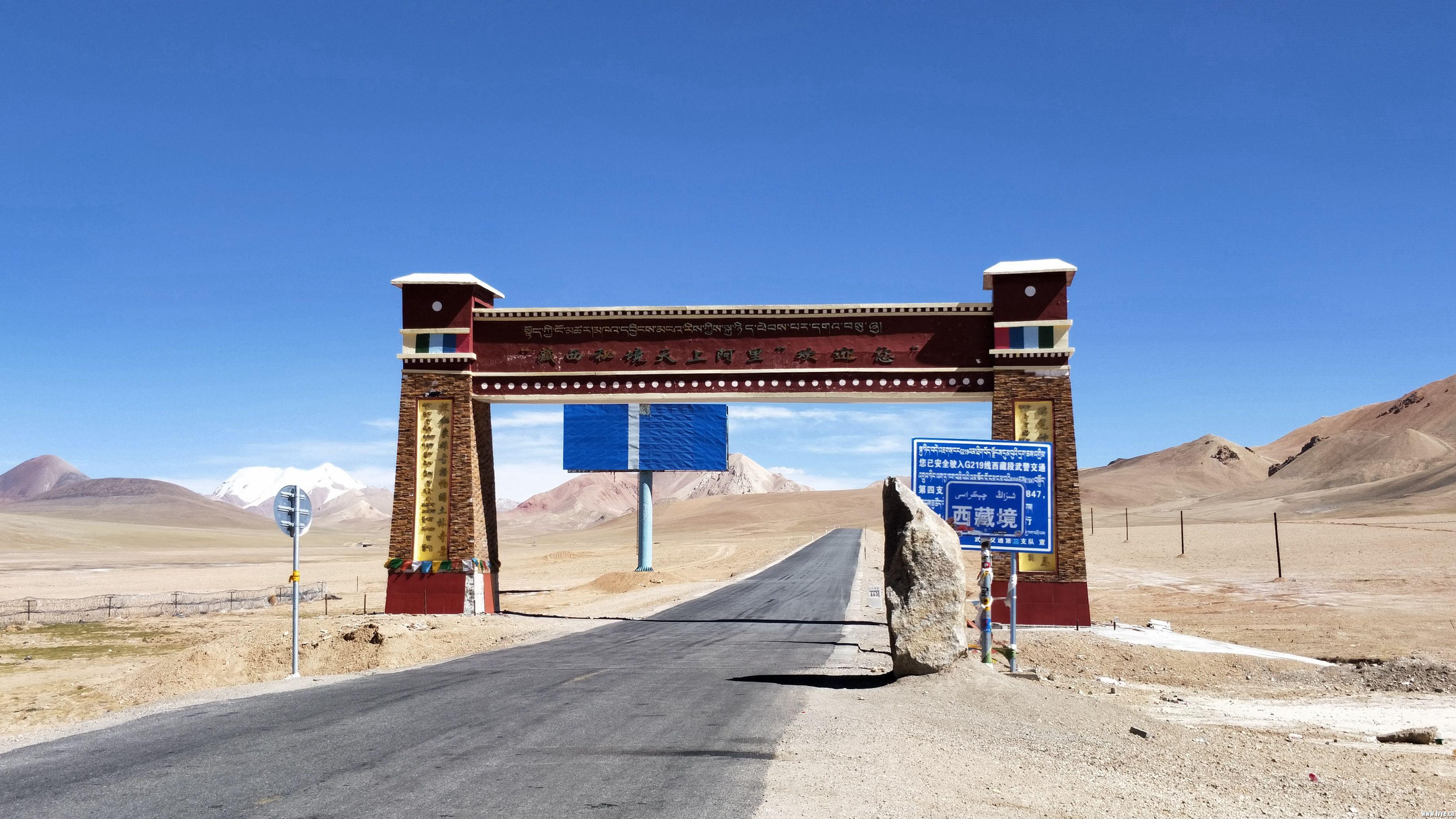 新藏线 - 西藏 (1).jpg