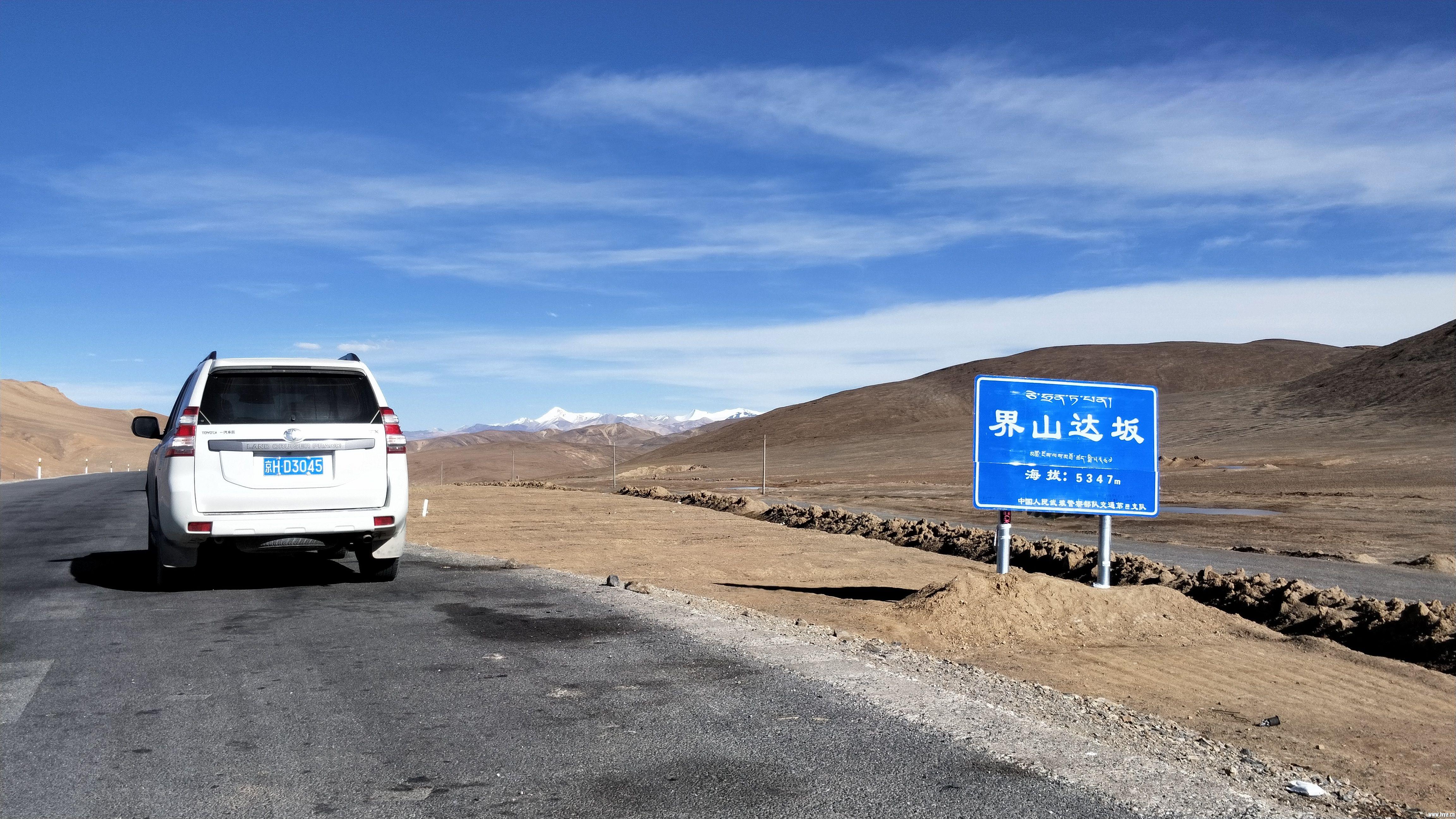 新藏线 - 西藏 (55).jpg