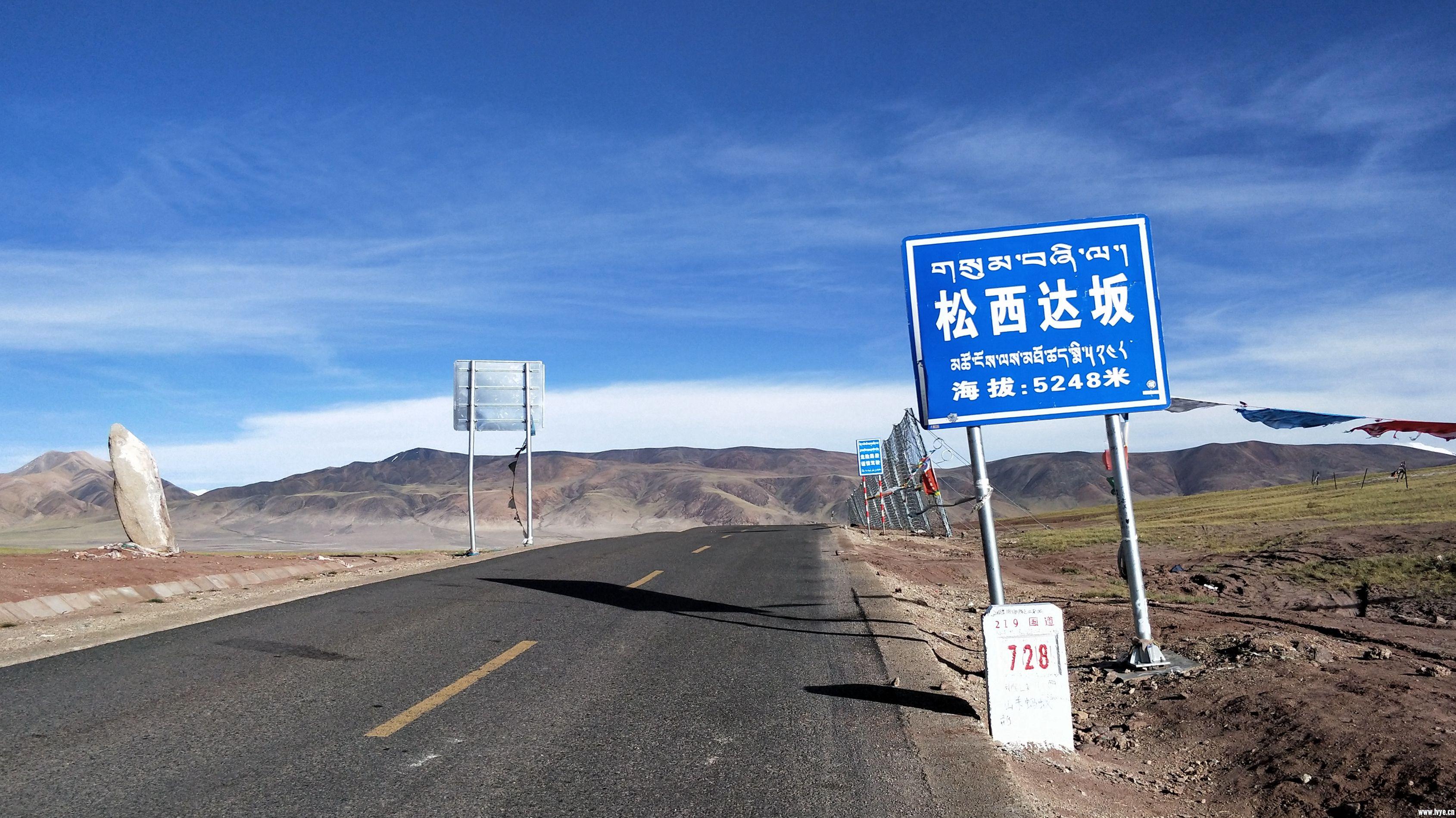 新藏线 - 西藏 (84).jpg