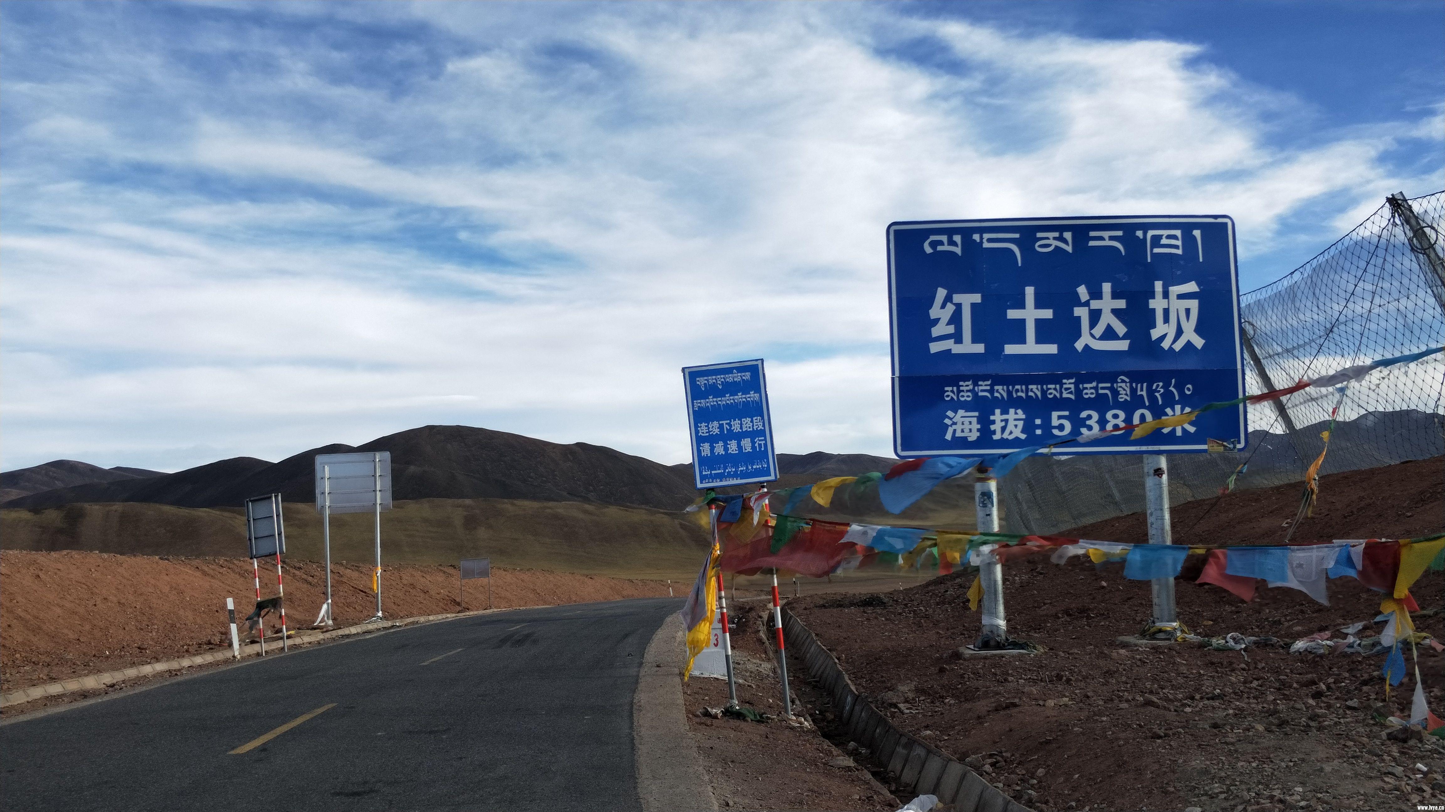 新藏线 - 西藏 (87).jpg