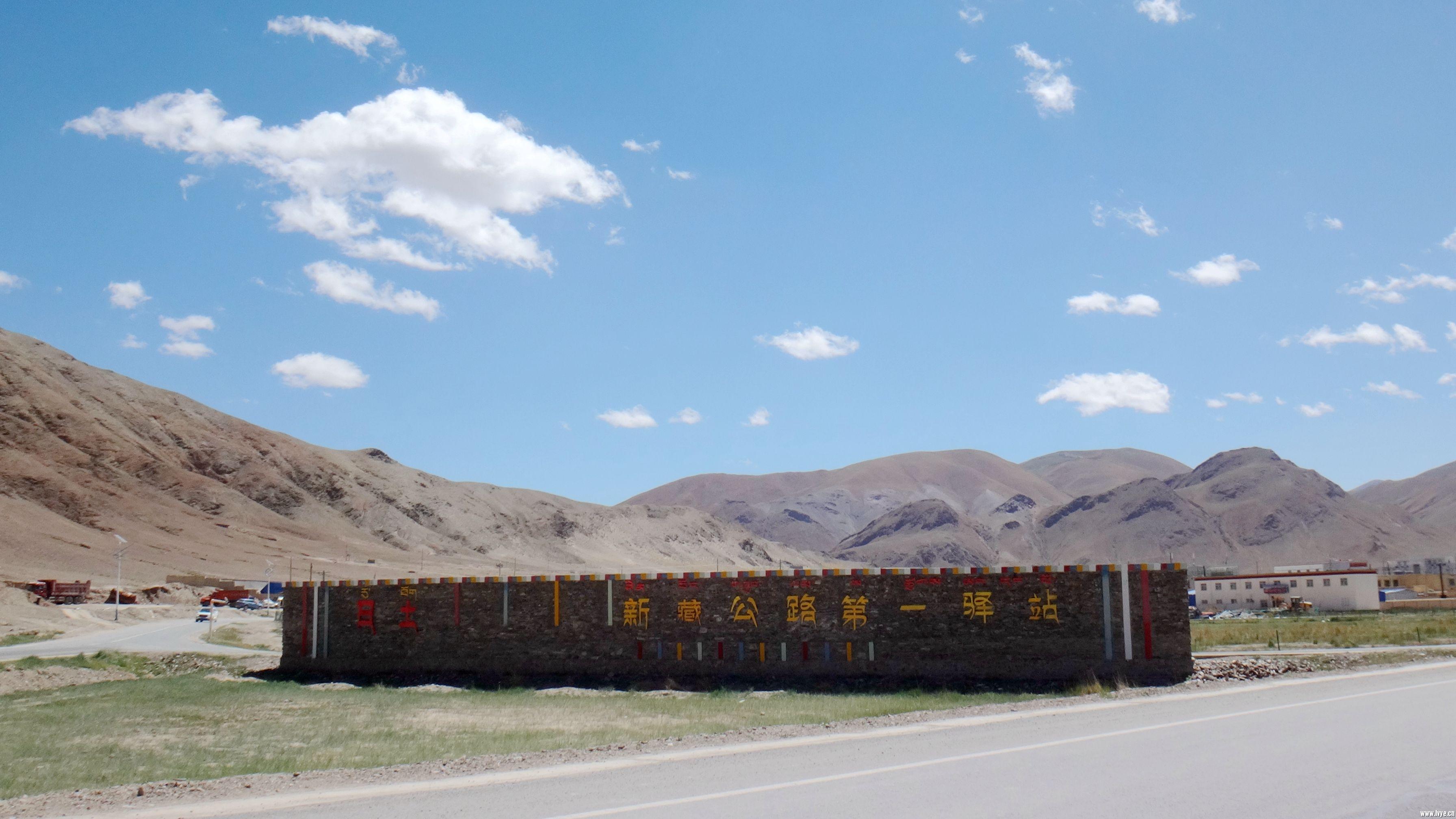 新藏线 - 西藏 (107).JPG