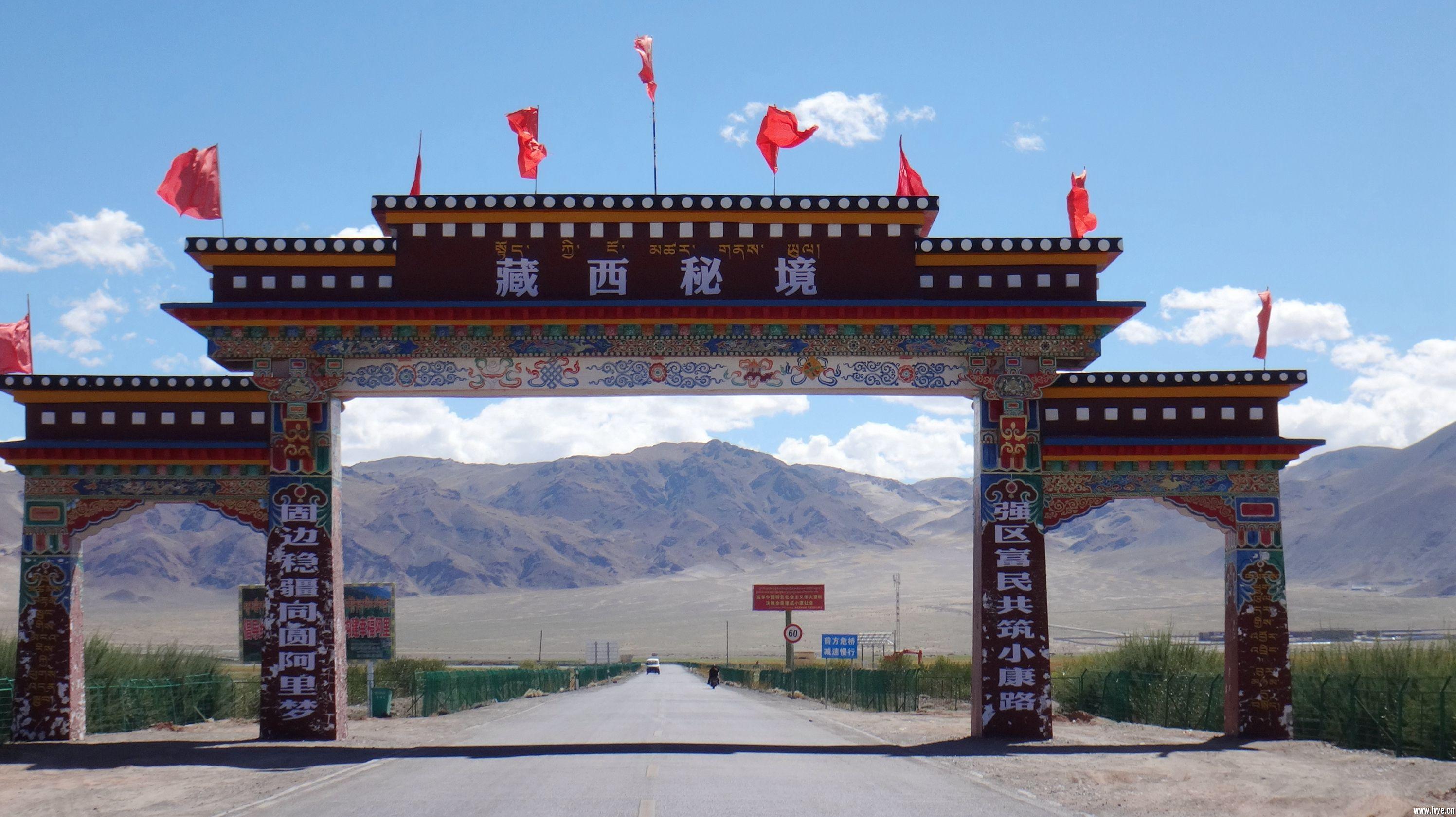 新藏线 - 西藏 (132).JPG