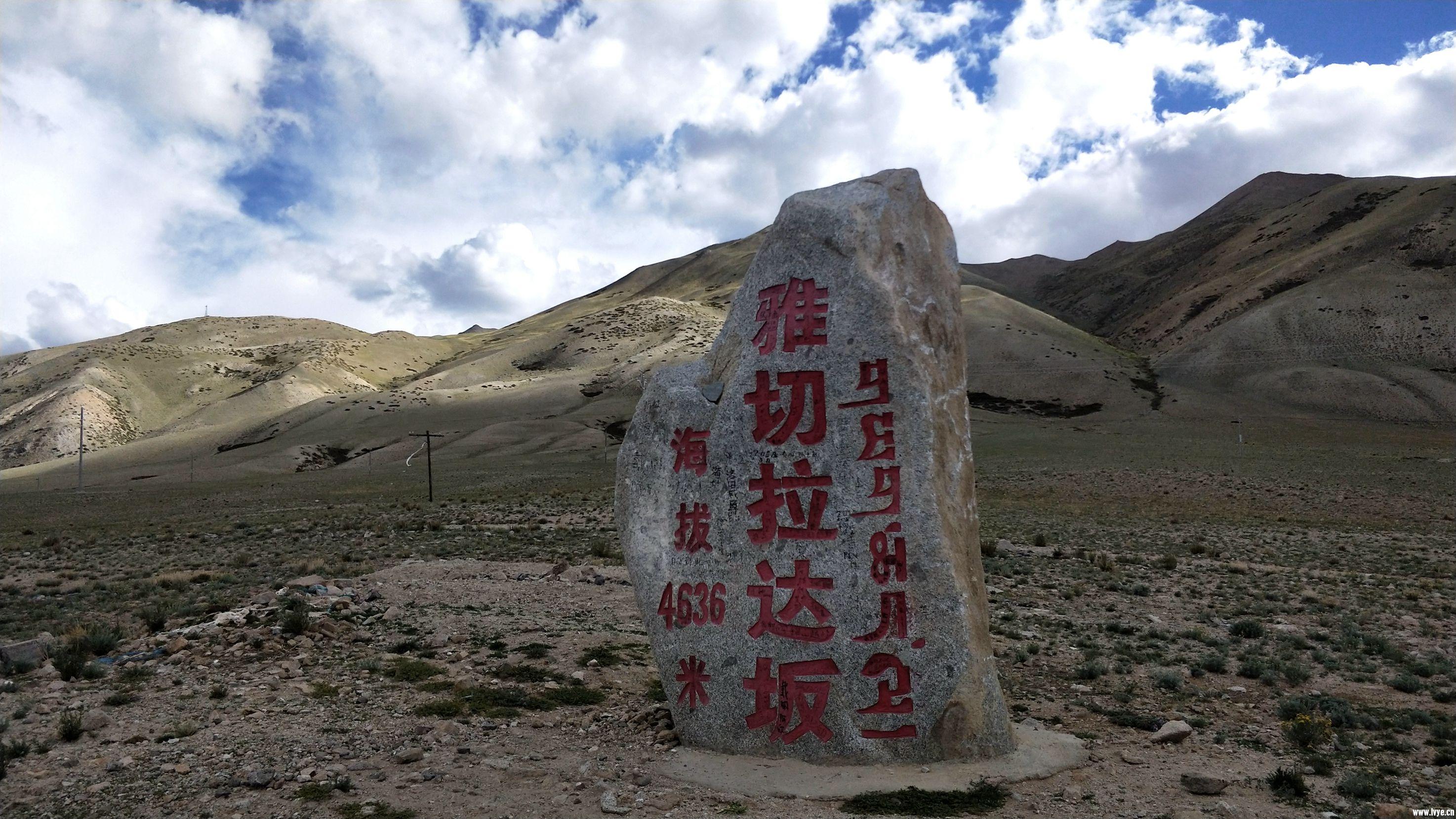 新藏线 - 西藏 (137).jpg