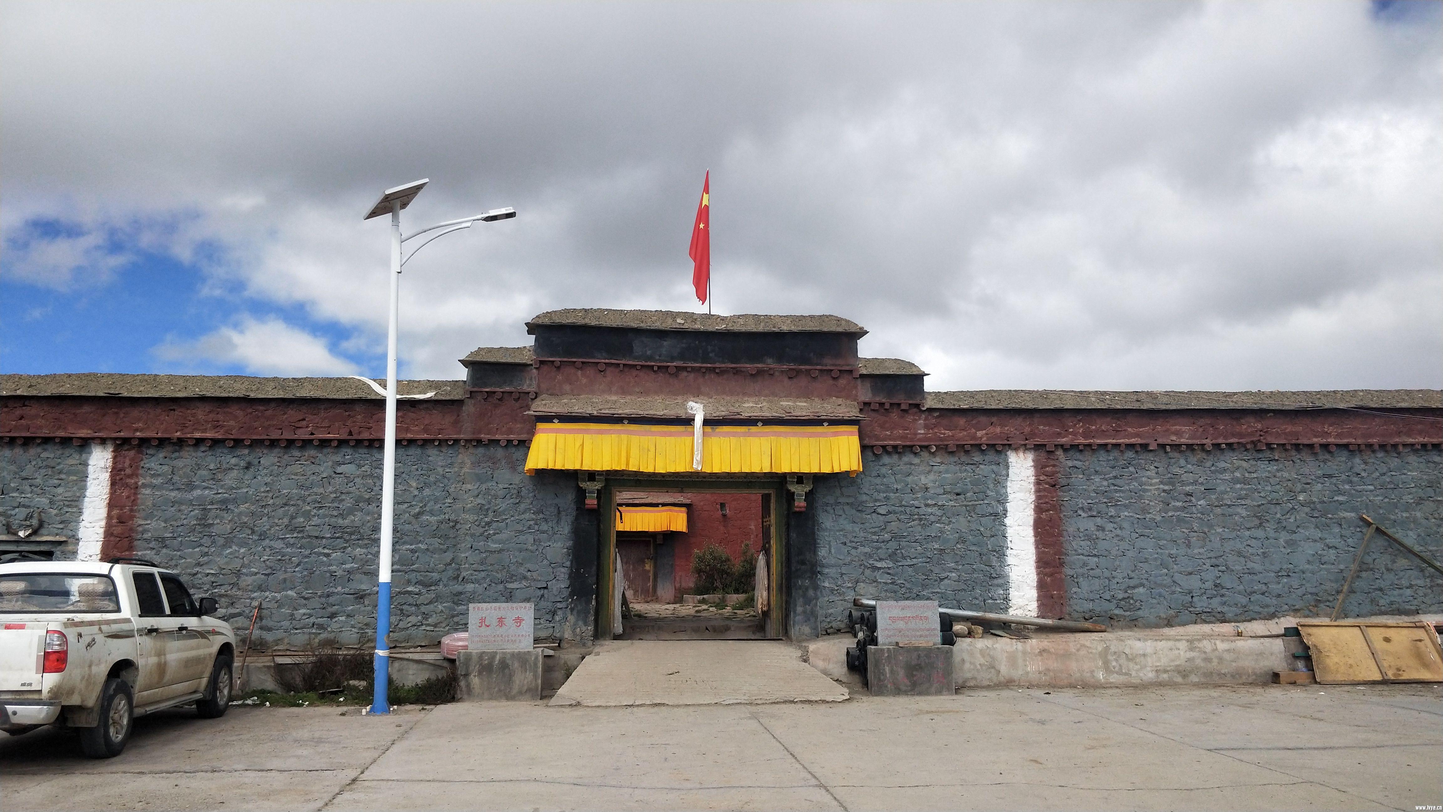 新藏线 - 西藏 (196).jpg