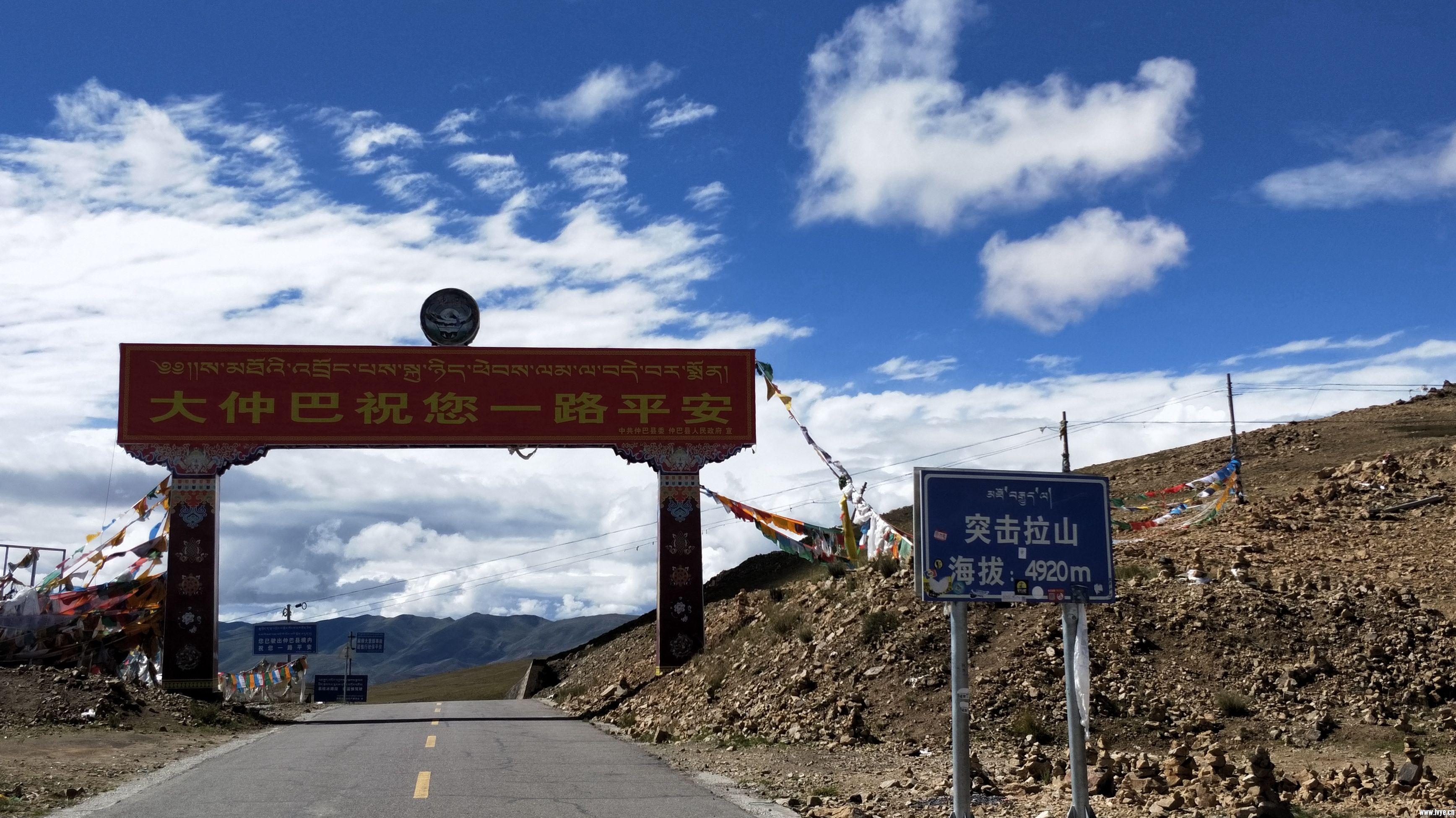 新藏线 - 西藏 (208).jpg