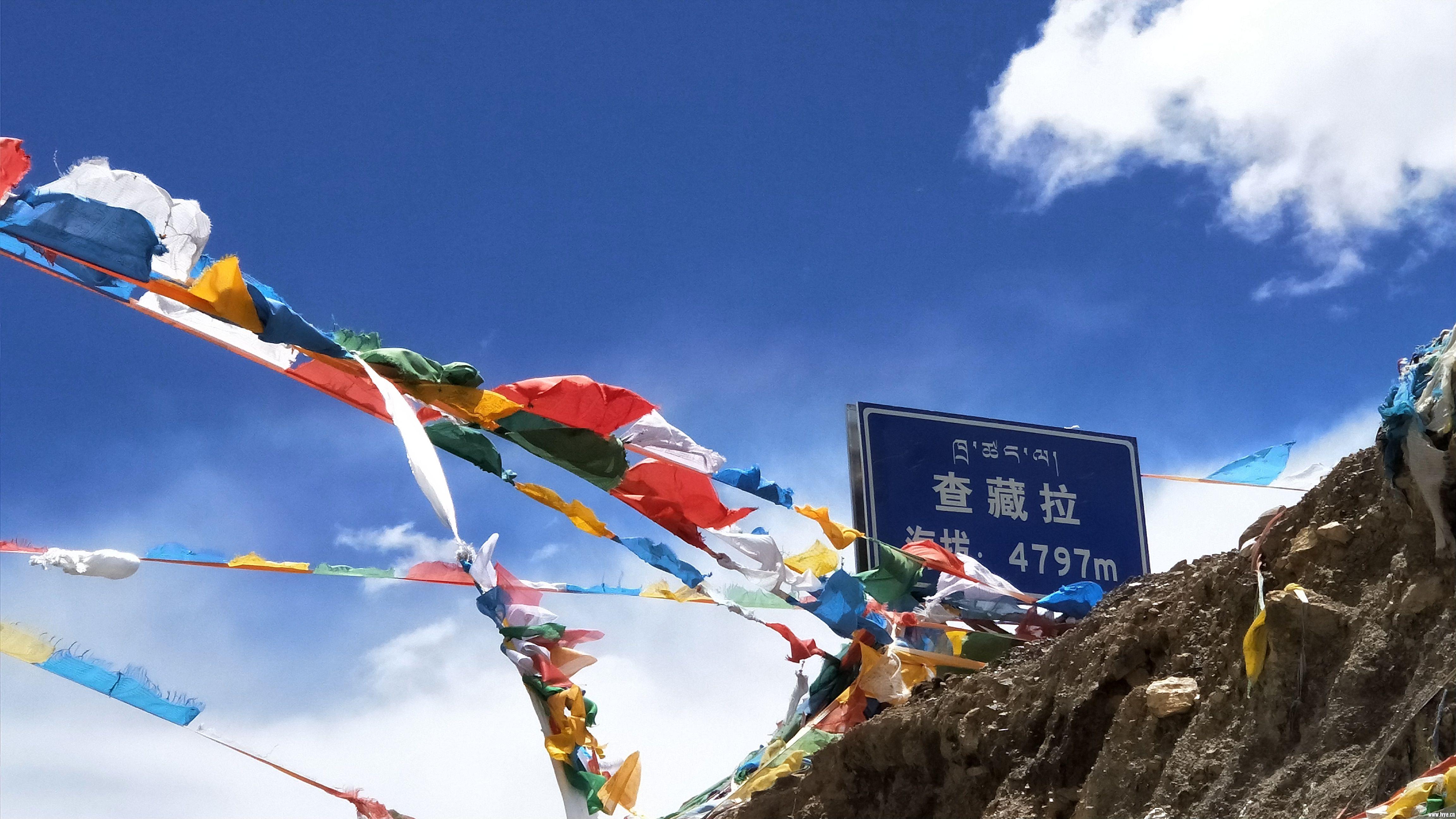 新藏线 - 西藏 (214).jpg