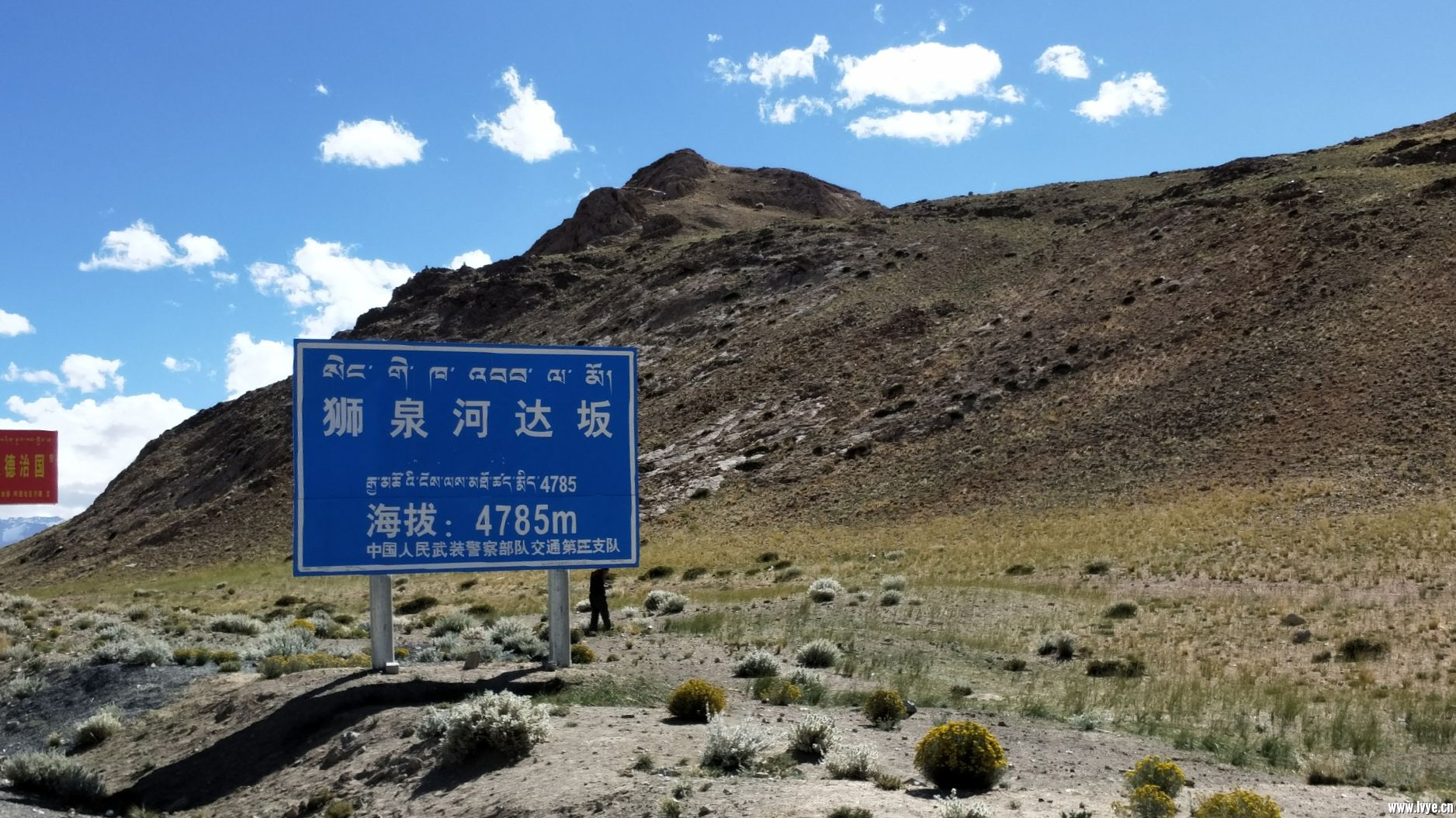 新藏线 - 西藏 (216).jpg
