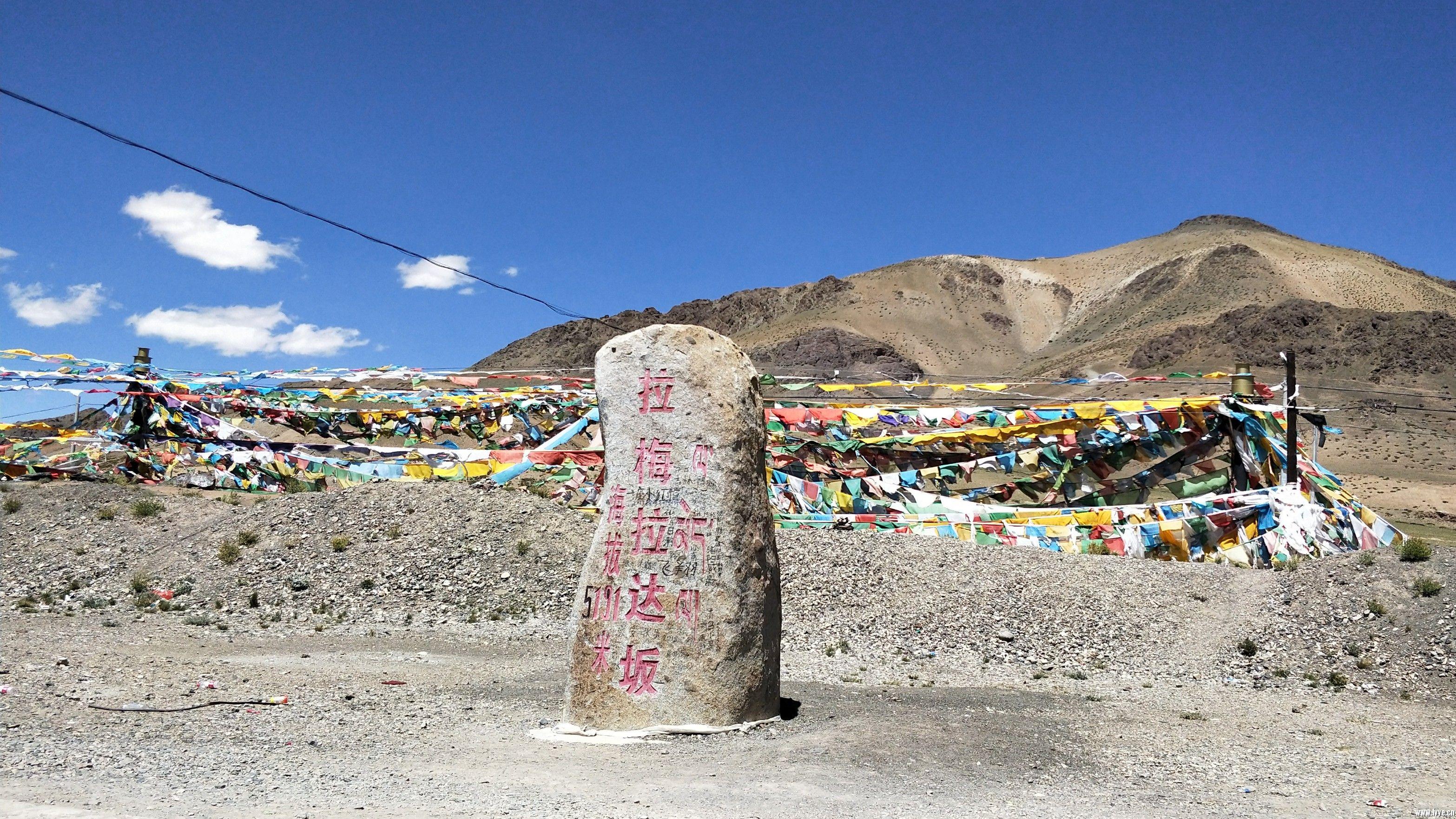 新藏线 - 西藏 (219).jpg