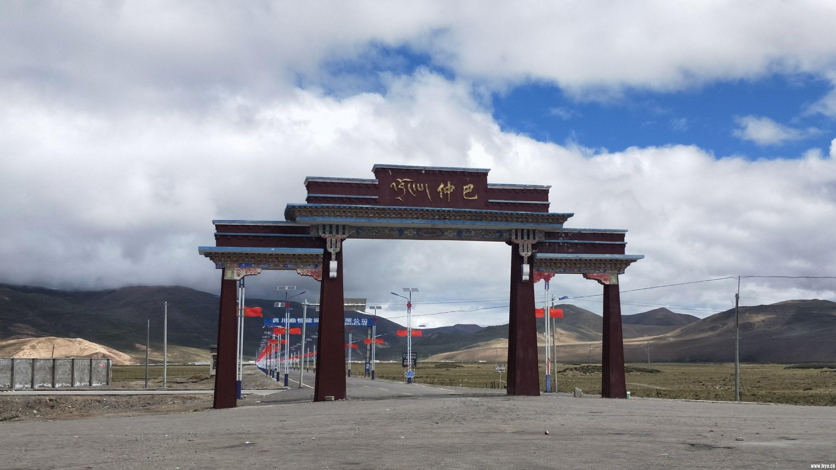 新藏线 - 西藏 (220).jpg