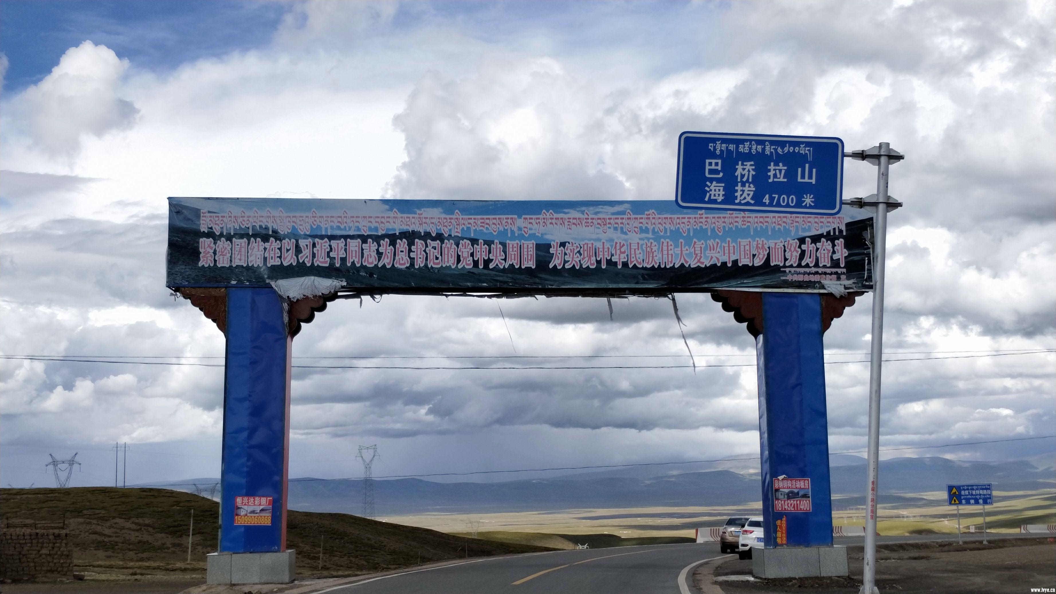 川藏北线 (3).jpg