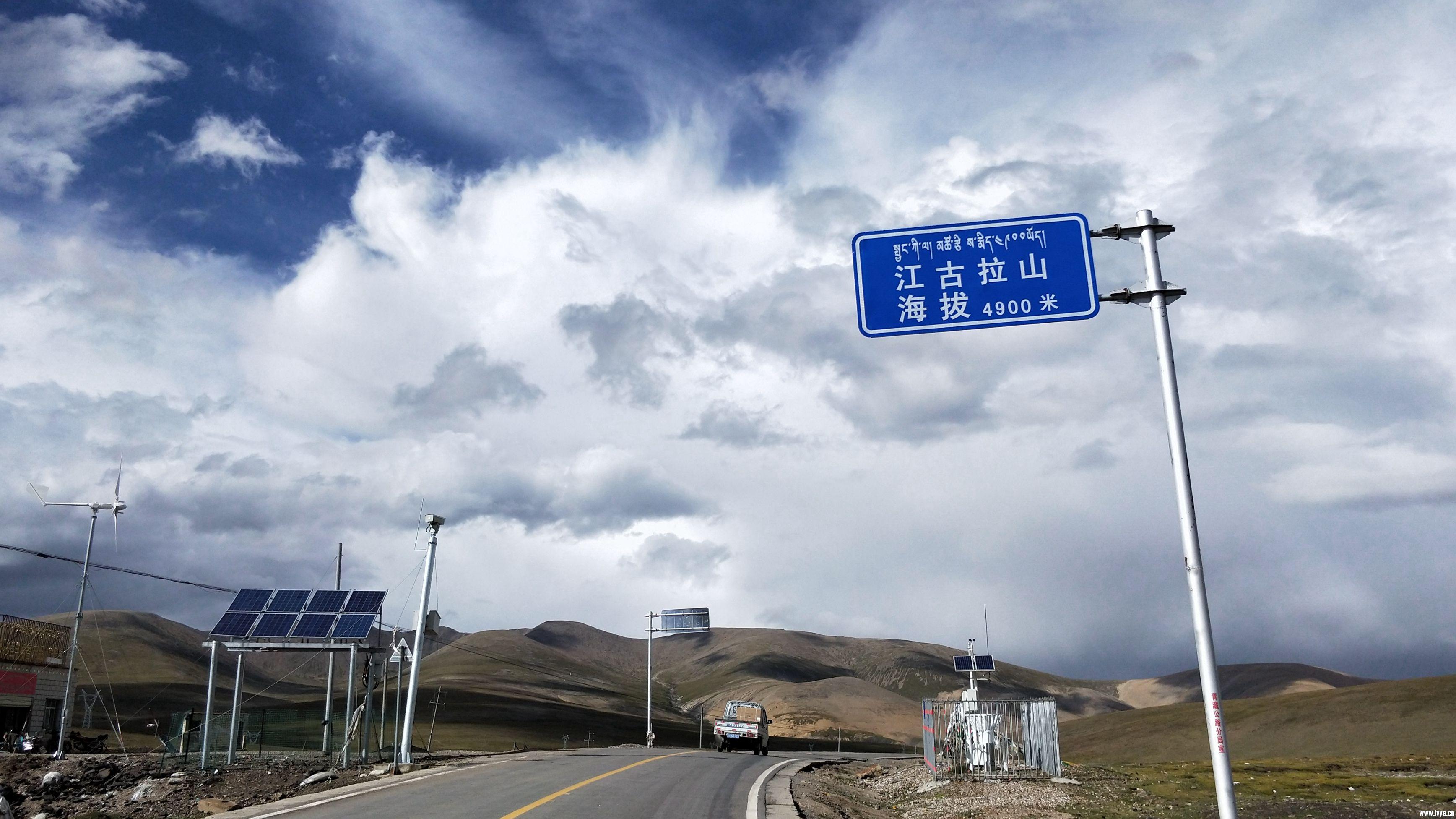 川藏北线 (4).jpg