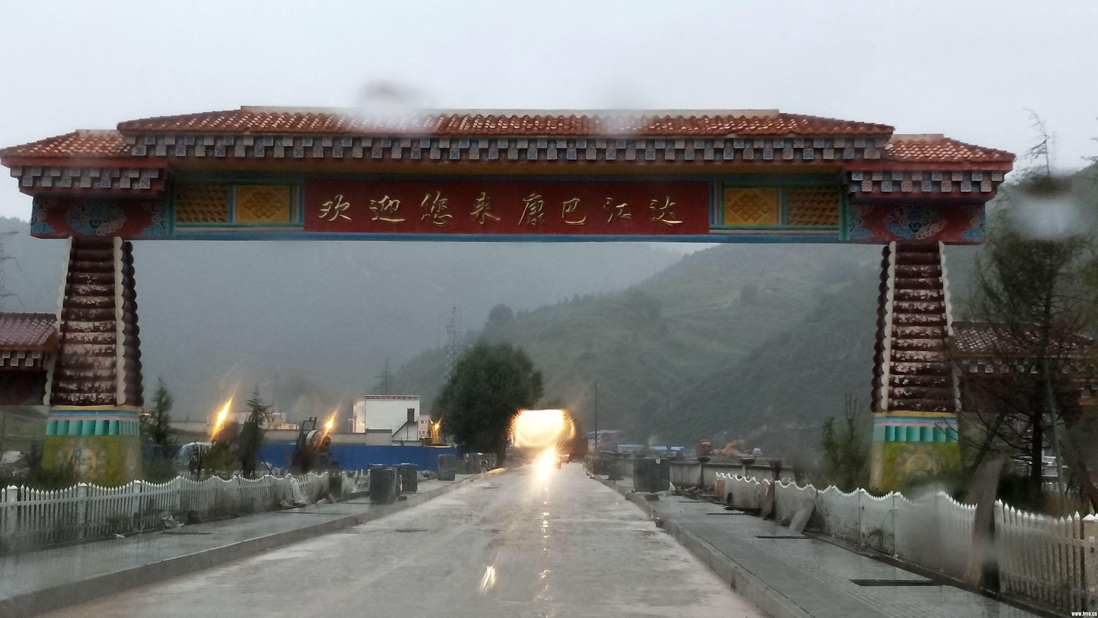 川藏北线 (234).jpg