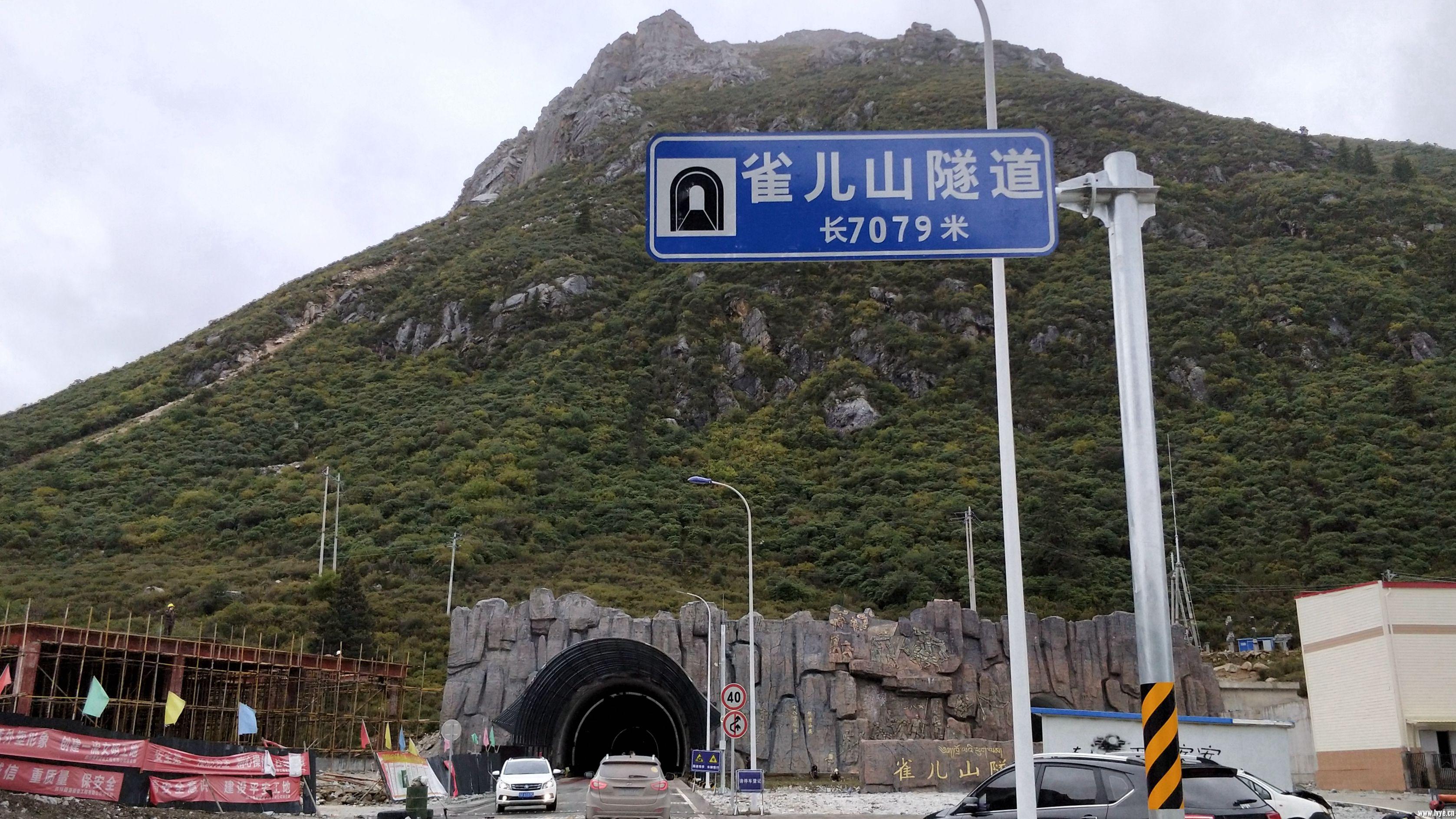 川西A (29).jpg