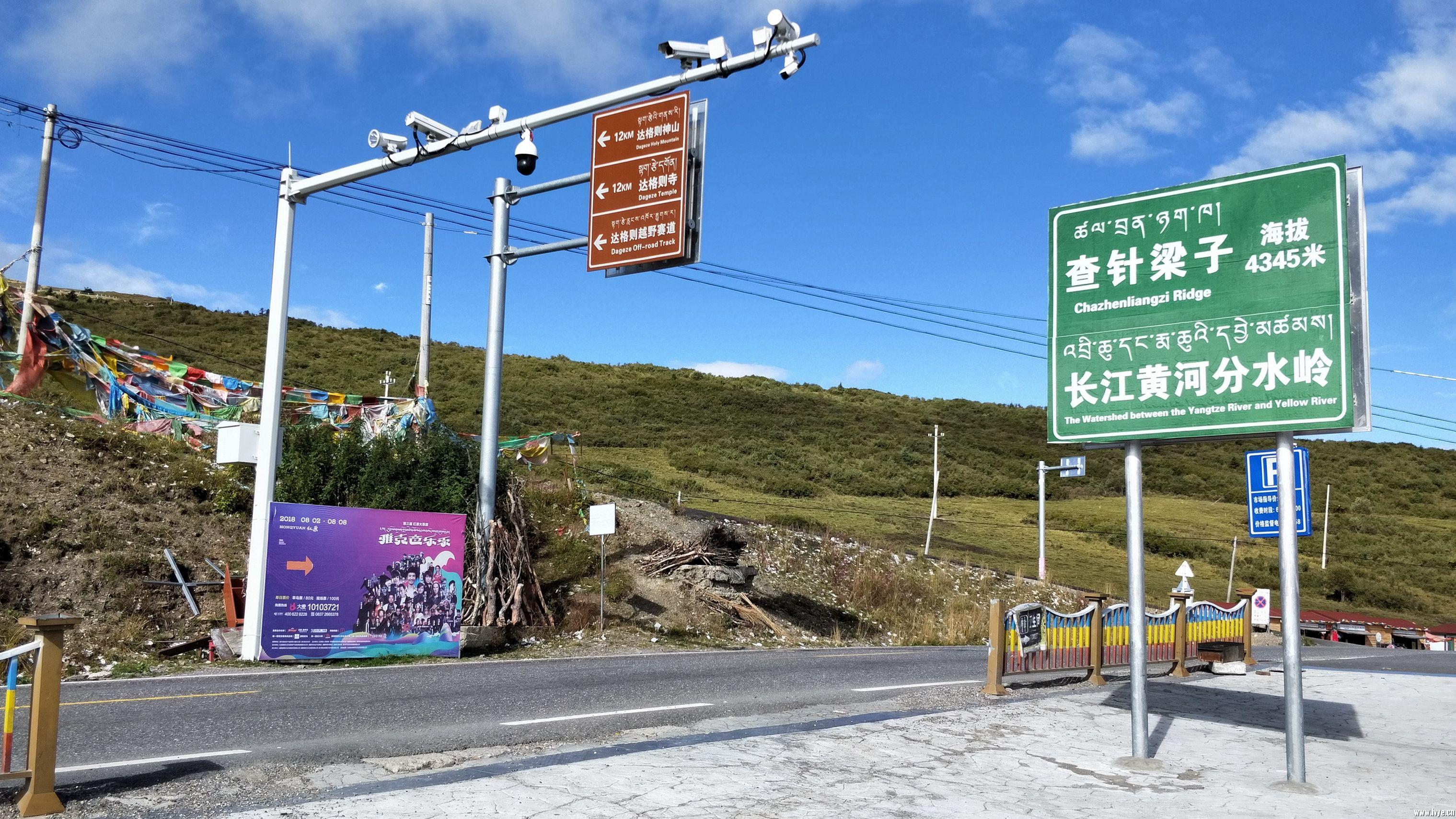 川西A (212)1.jpg