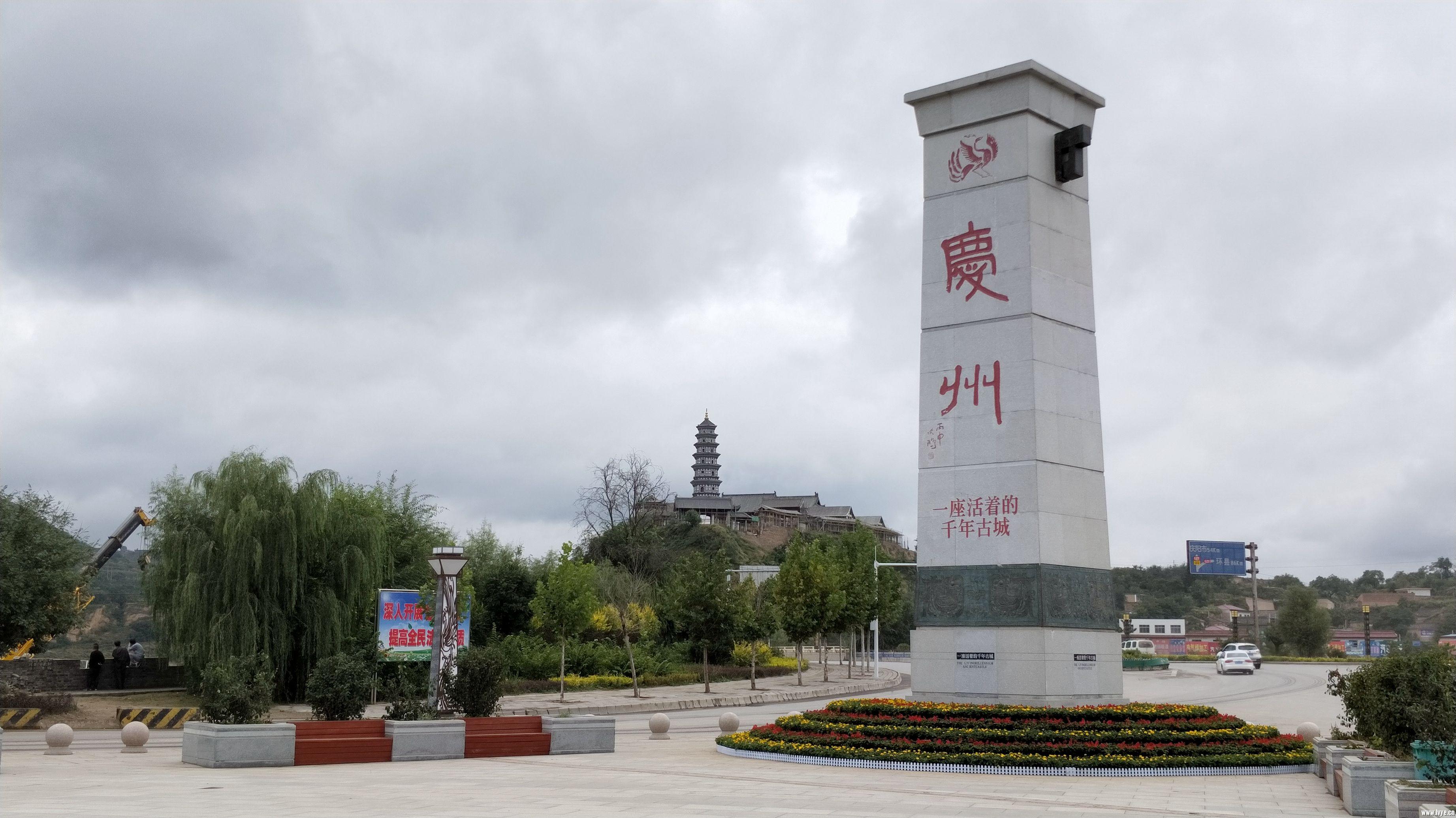 甘陕晋冀 (120).jpg