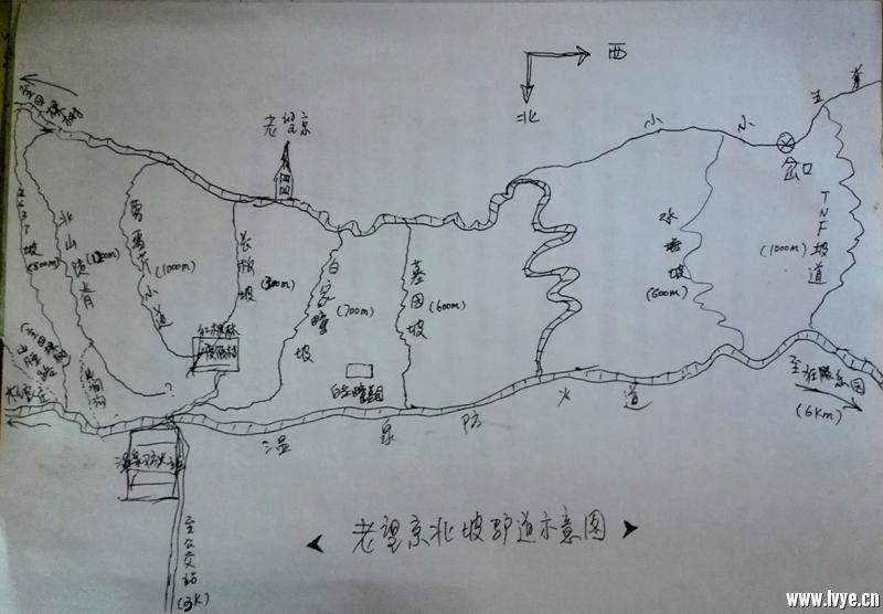 老望京九阴坡.jpg