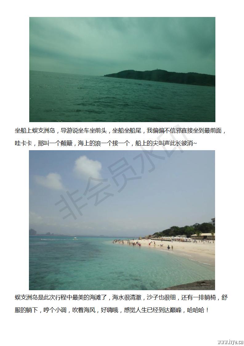 海南1_05.png