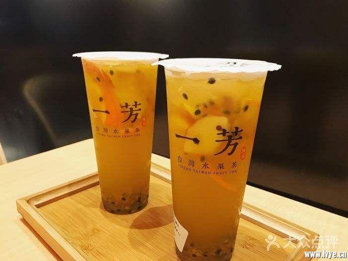 一芳水果茶.jpg
