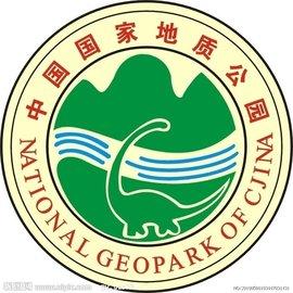 国家地质公园.jpg