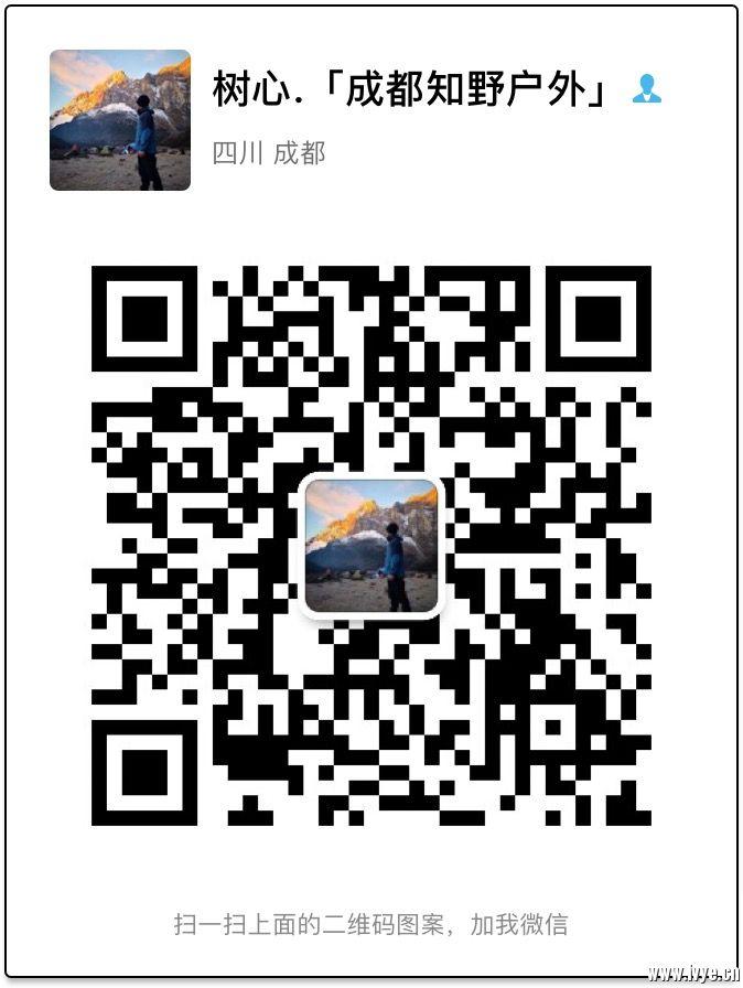 微信图片_20190225171842.jpg
