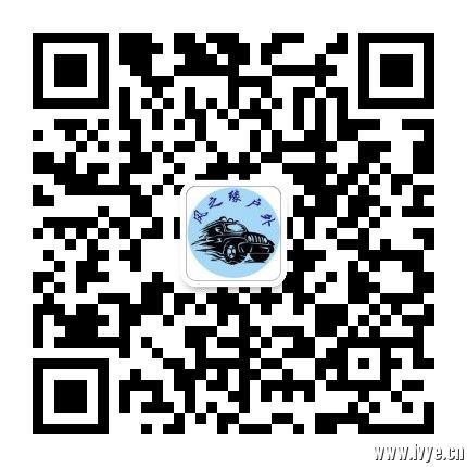 微信图片_20190325220256.jpg