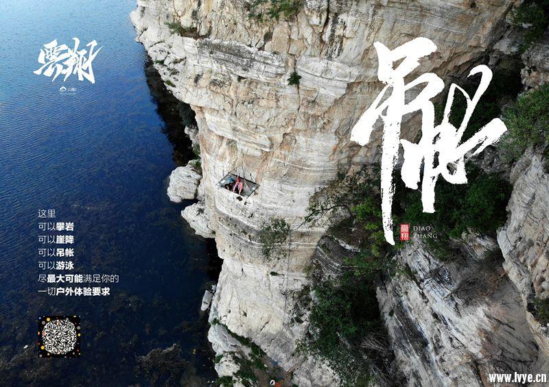 A3-2_看图王.jpg
