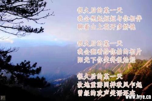 WeChatImage636415837763616155.jpg