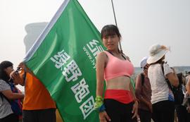 UTO跑团美女完成比赛
