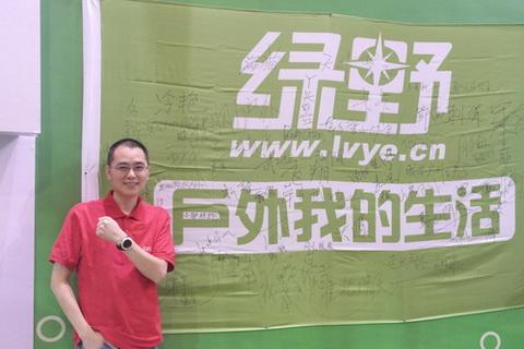 2014亚洲户外展 专访EZON宜准中国区营销总监艾琪