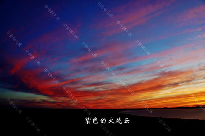 【中青钢七连】8.30-9.1锡林郭勒大草原,达里诺尔湖绝美日落,骑马射箭奶茶飘香
