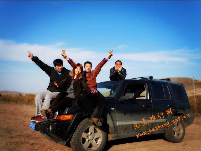 "【Perfect travel】8月23日——8月25日坝上草原""对酒当歌,篝火狂欢"""