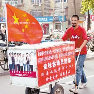 新疆27歲小伙庫爾班·吐爾遜徒步到廣西合浦宣傳禁毒防艾