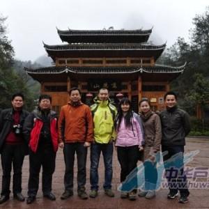 中華戶外網CEO張海峰一行西南探線考察歸來