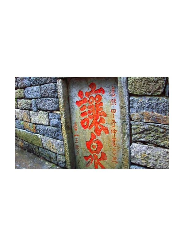 2012年度中国自驾游路线评选——赏琅琊之景,寻醉翁之意