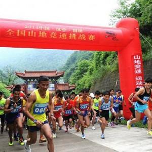 2014中國漢中留壩全國山地競速挑戰賽完美落幕
