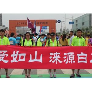 長陽首屆愛跑賽隆重舉行 淶源白石山愛跑團引關注