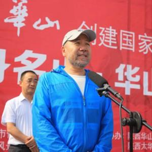 國家登山隊隊長王勇峰率上千群眾登頂華山